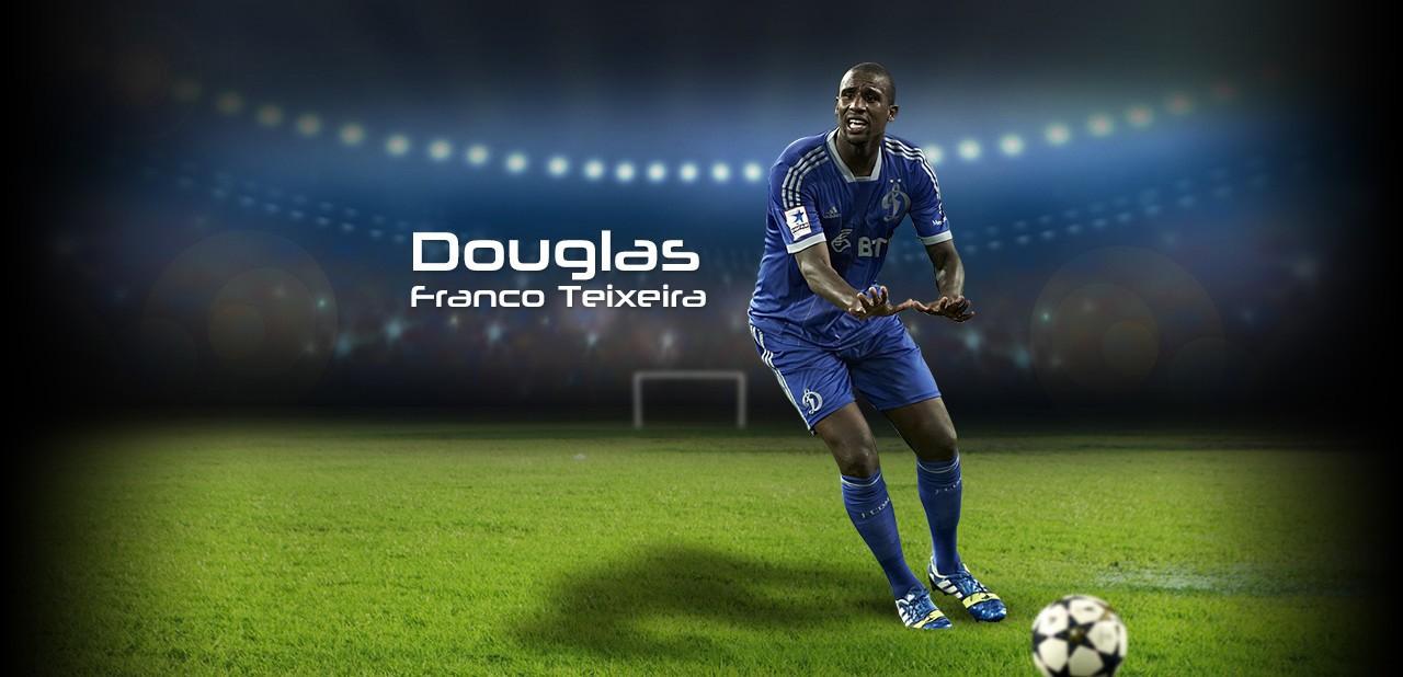 banner_douglas